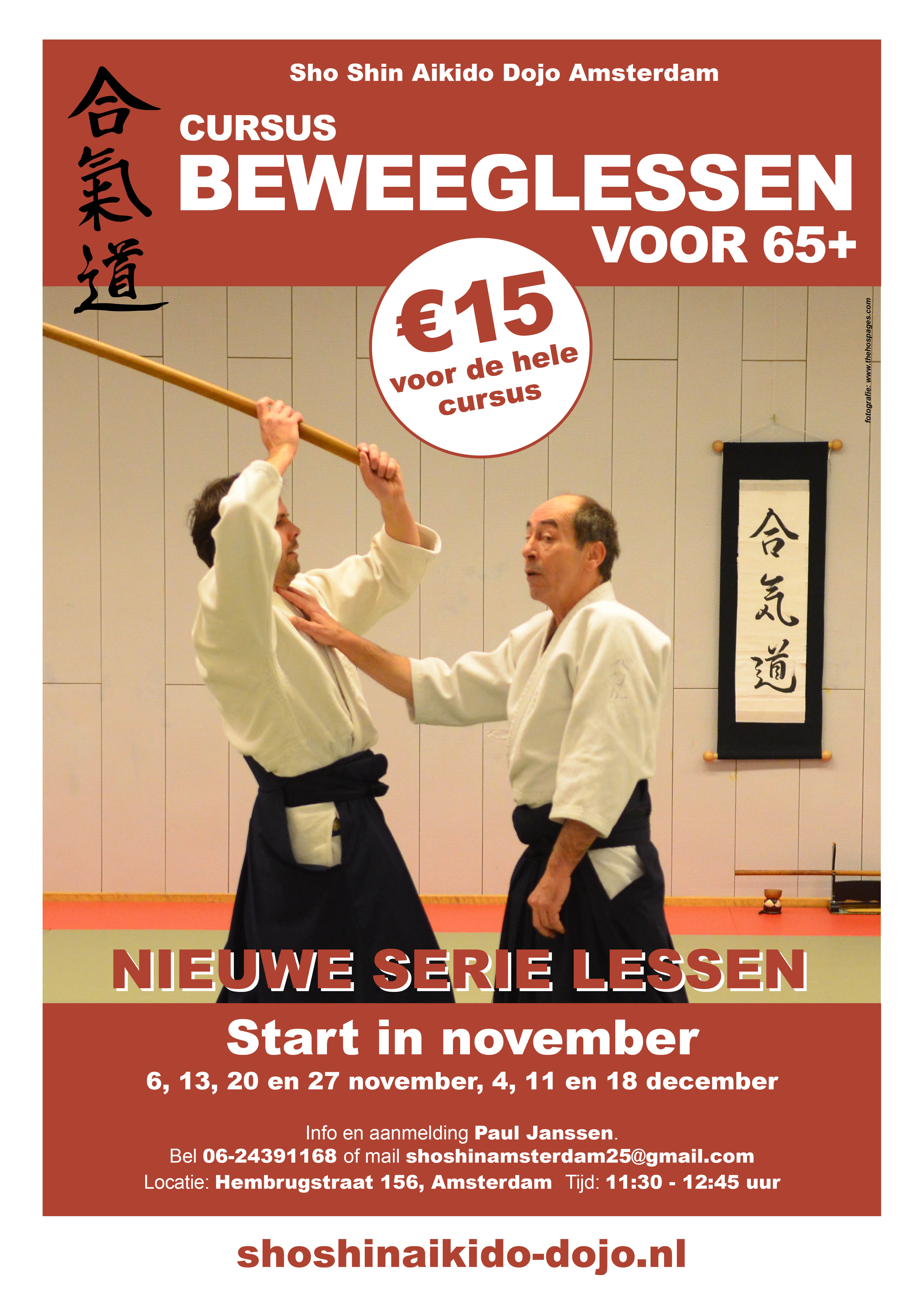 Cursus aikido 65+ November & December 2017