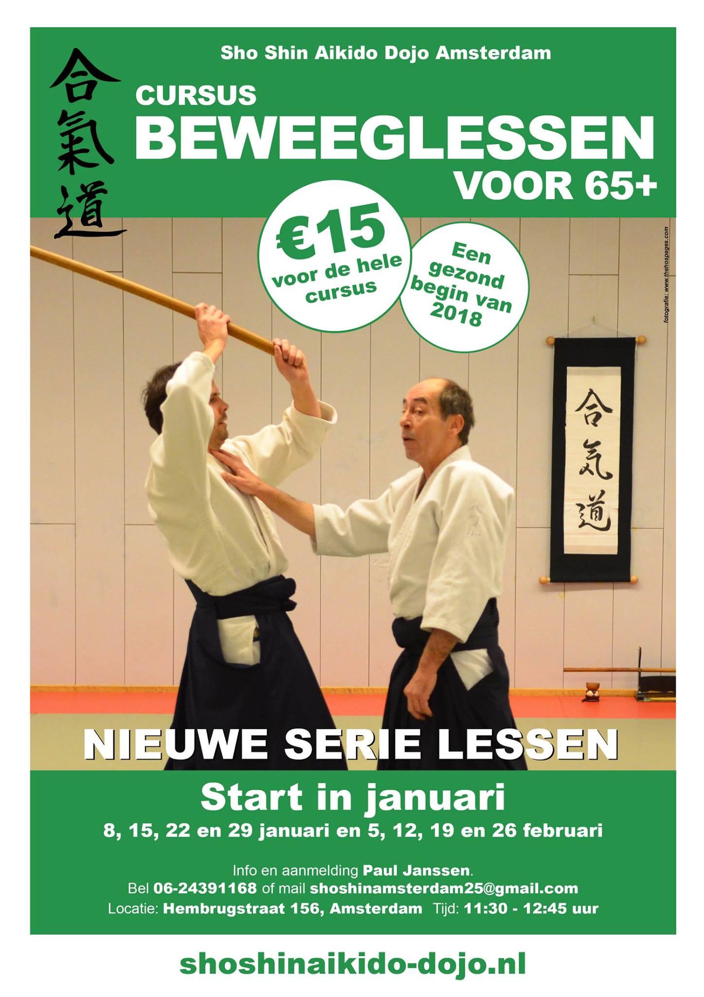 Start nieuwe cursus aikido 65+ Amsterdam 2018
